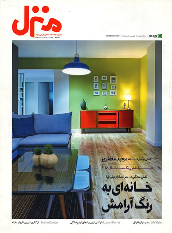 Manzel MagazineNo. 112